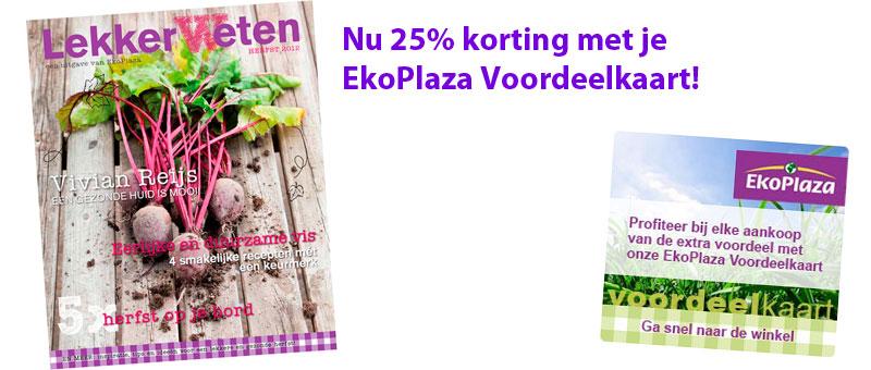 EkoPlaza voordeelkaart